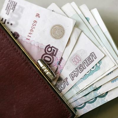 нас полгода, минимальная оплата труда в 2016 в мари эл район Мошковский
